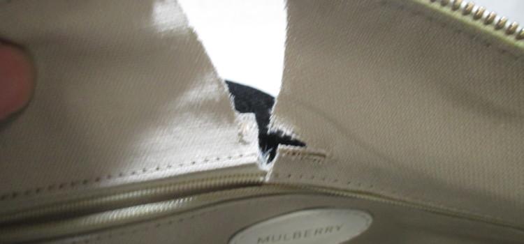 マルベリーレザーバッグの修理【北大阪・豊中・梅田】
